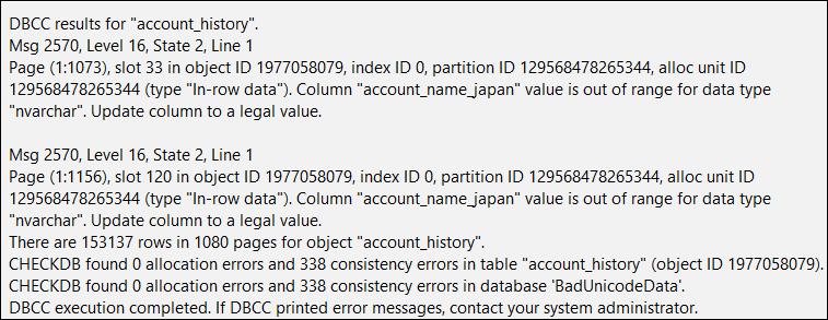 SQL Error 2570